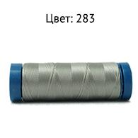 Нитки для бисера 200Y, 120 D/2
